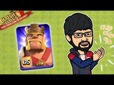 FINAL KING LEVEL DONE 😍! Clash Of Clans India