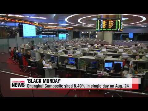 One month passes since devaluation of Chinese yuan   위안화 절하 한달…글로벌 금융시장 불안 끝나지 않