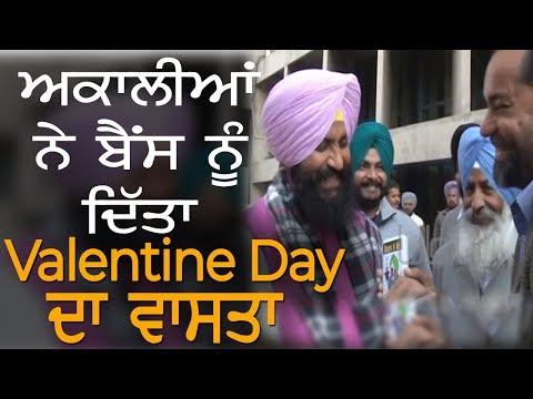 Simarjit Bains ਦਾ ਅਕਾਲੀਆਂ ਨਾਲ 'Smart' ਪਿਆਰ || Punjab Vidhan Sabha