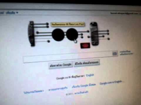 เล่นเพลง พรปีใหม่ ด้วย Google.co.th