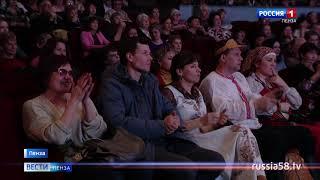 В Пензе завершился фестиваль «Сердце мастерства»