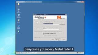 Виртуальный сервер VPS/VDS для Forex