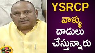 YCP Followers Started Thrashes On TDP Party Offices After Huge Win In Elections | AP Political News