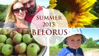 Летний Влог: Отдых в Беларуси | 2015 | TheExPiNa(Привет-привет, мои дорогие!) Монтировать этот влог мне было немного обидно, так как в Ухте уже совсем не лето..., 2015-08-20T07:29:24.000Z)