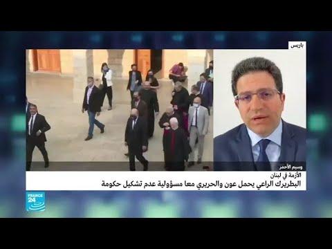 الراعي يدعو إلى فصل عودة اللاجئين السوريين عن الحل السياسي في سوريا  - 19:00-2021 / 4 / 14