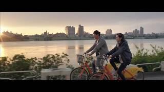 【地圖的盡頭】電影預告片,2017年9/15感動上映