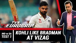 KOHLI like BRADMAN at VIZAG   'TVS Eurogrip' presents #AakashVani   Cricket Analysis