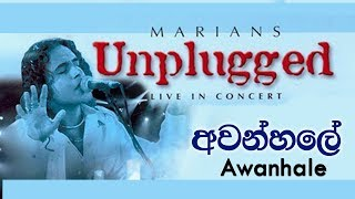 Awanhale - MARIANS Unplugged (DVD Video) Thumbnail