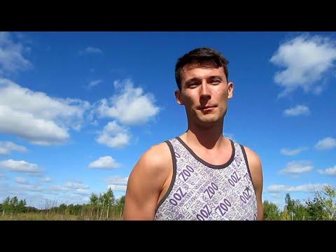 Понаехал в Питер №1 От Барнаула до Кировской области