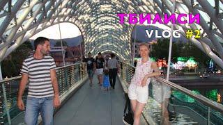 Tbilisi VLOG #2: Вечерний Тбилиси и Водопад(Тбилисский влог. Часть 2: Вечерний Тбилиси. Это второй влог из прошлогодней поездки в Грузию. Будет ещё неско..., 2016-08-21T10:31:45.000Z)