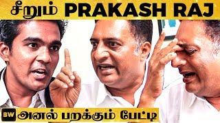 என் மேல குற்றச்சாட்டா? - Prakash Raj-ன் பளார் பதில்கள்! | MT 218