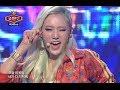Wassup - Nom Nom Nom, 와썹 - 놈놈놈, Show Champion 20131204