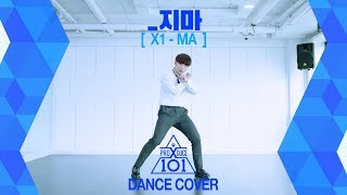 PRODUCE X 101 - _지마 ( X1-MA ) Dance Cover / Cover by HyungJoon (Mirror Mode)