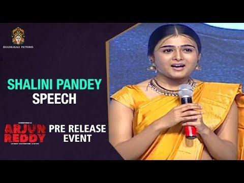 Actress Shalini Speech | Arjun Reddy Movie Pre Release Event | Vijay Deverakonda | #ArjunReddy