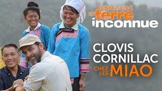 Rendez-vous en terre inconnue - Clovis Cornillac chez les Miao de Chine - 12 avril 2016