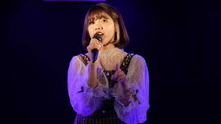 Gambar cover ありりょん「You & I (Japanese Version) (IU)」2018/04/21 バルチャ杯 vol.17 堀江Goldee