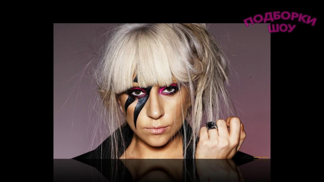 Клип Lady Gaga Poker Face нажмите чтобы посмотреть видео и послушать песню Клипафон это большая