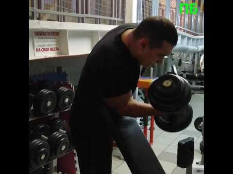 Крутая Тренировка Крюка/Арм/ Строгий подъём на Бицепс