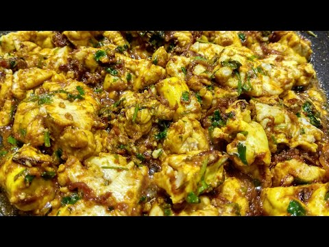 Bheja masala fry recipe/masala magaz fry recipe