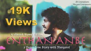Enthan Anbe | Award Winning Romantic Tamil Short Film - Must Watch | Tamil Short Films 2017#