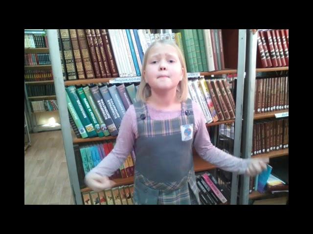 Изображение предпросмотра прочтения – ЕлизаветаОгуречникова читает произведение «В классе» М.И.Цветаевой