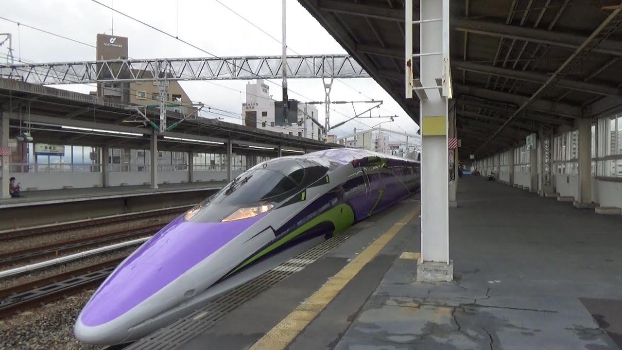 JR山陽新幹線-500 TYPE EVA-@西明石 - YouTube