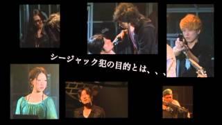 『くじらの歌』 劇団居酒屋ベースボール 2013年度2回目の本公演は team...