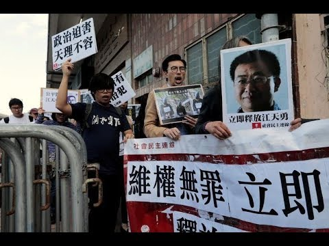 Chinese rights lawyer j ailed two years for inciting subversion