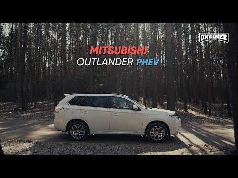Гибридный Mitsubishi Outlander PHEV: обзор Onliner