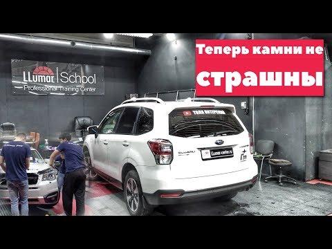 Бронирование капота и бампера Subaru Forester на ХАЛЯВУ!!! И вы так можете