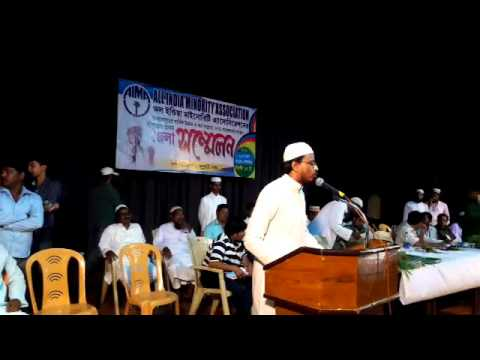 The first Conference of Bankura district aima syeda ruhul Amin bhaijan(4)