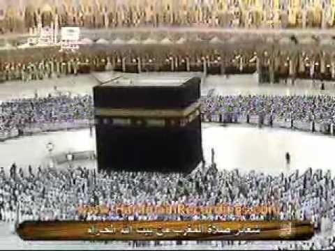 Sheikh Sudais (Surah An Nur 34-40) 12/01/11