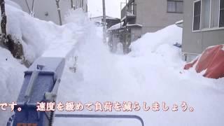 ヤマハの除雪機は最高だべ!! 縦長敷地も楽々除雪!! thumbnail