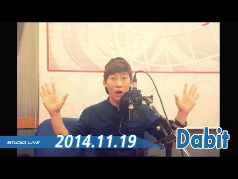 [Hot Beat] 다빗 (Dabit) - 멍(Zone out)