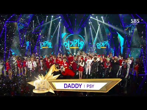 Thumbnail: PSY - 'DADDY' 1220 SBS Inkigayo : NO.1 OF THE WEEK