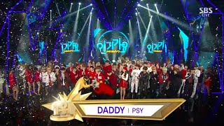 psy daddy 1220 sbs inkigayo no1 of the week