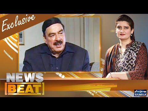 News Beat | Paras Jahanzeb | SAMAA TV | 24 Feb 2018