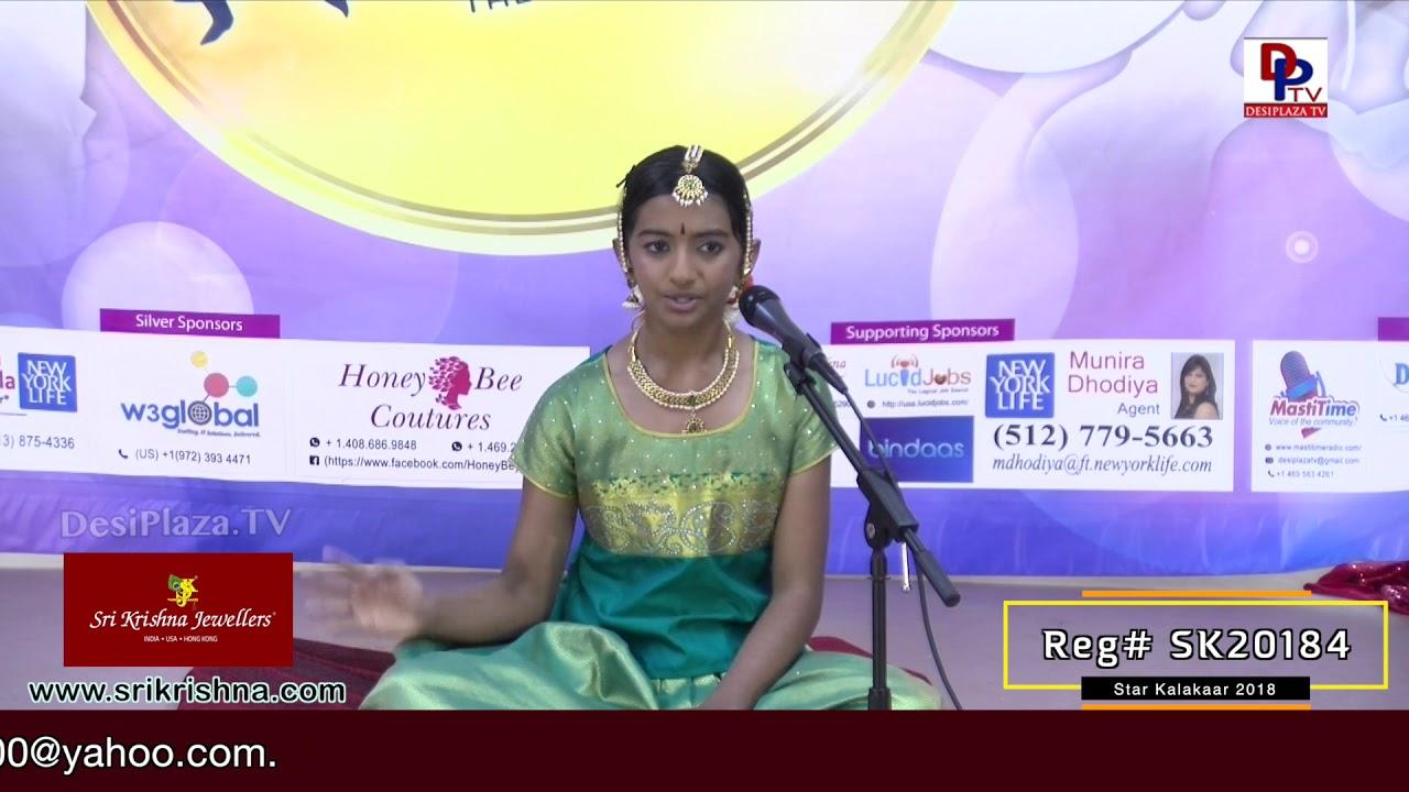 Participant Reg# SK2018-438 Performance - 1st Round - US Star Kalakaar 2018 || DesiplazaTV