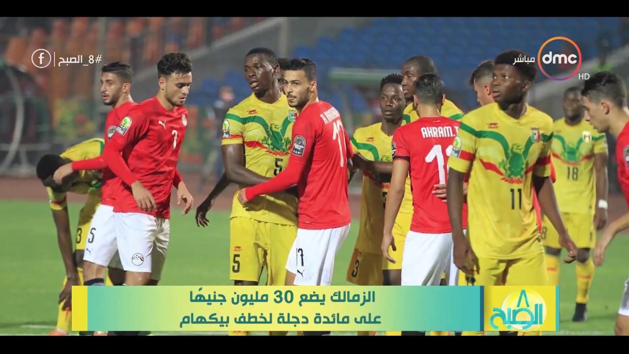Photo of 8 الصبح – آخر أخبار الرياضة بتاريخ 2-12-2019 – الرياضة