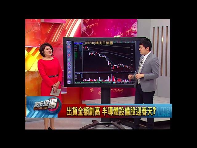 【股市現場-非凡商業台鄭明娟主持】20180426part.3(胡毓棠)