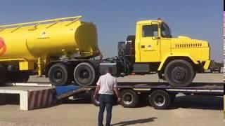 видео Правила, технология и особенности перевозки длинномерных грузов