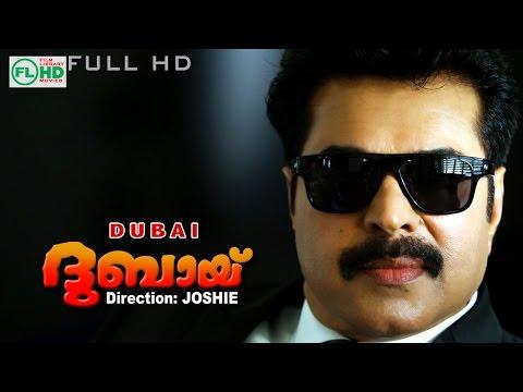 Dubai |Malayalam super hit movie |Ft; Mammootty,Bijumenone , Haneefa others