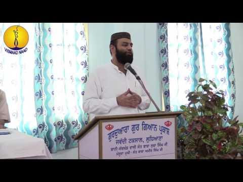 Maulana Mohammad Uslaam - Seminar: Sarbat Da Bhala