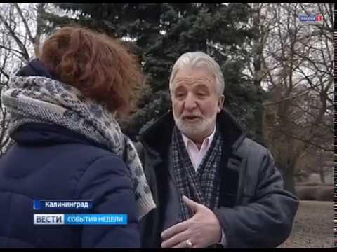 Алексей Круговцов & KoenigFitness - экскурс в магазин для жителей Калининграда