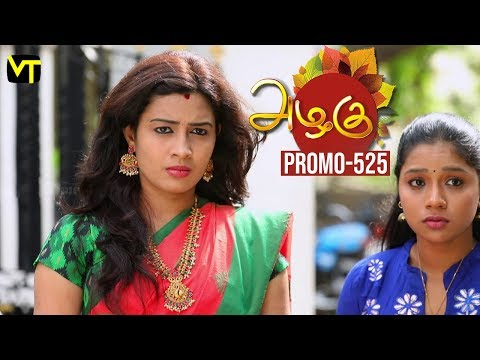 Azhagu Tamil Serial Episode 525 Promo out for this beautiful family entertainer starring Revathi as Azhagu, Sruthi raj as Sudha, Thalaivasal Vijay, Mithra Kurian, Lokesh Baskaran & several others. Stay tuned for more at: http://bit.ly/SubscribeVT  You can also find our shows at: http://bit.ly/YuppTVVisionTime  Cast: Revathy as Azhagu, Gayathri Jayaram as Shakunthala Devi,   Sangeetha as Poorna, Sruthi raj as Sudha, Thalaivasal Vijay, Lokesh Baskaran & several others  For more updates,  Subscribe us on:  https://www.youtube.com/user/VisionTimeThamizha Like Us on:  https://www.facebook.com/visiontimeindia