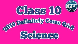 Class 10 2019 Science Definitely Come Questions And Answers CBSE Board By GYAN TIME