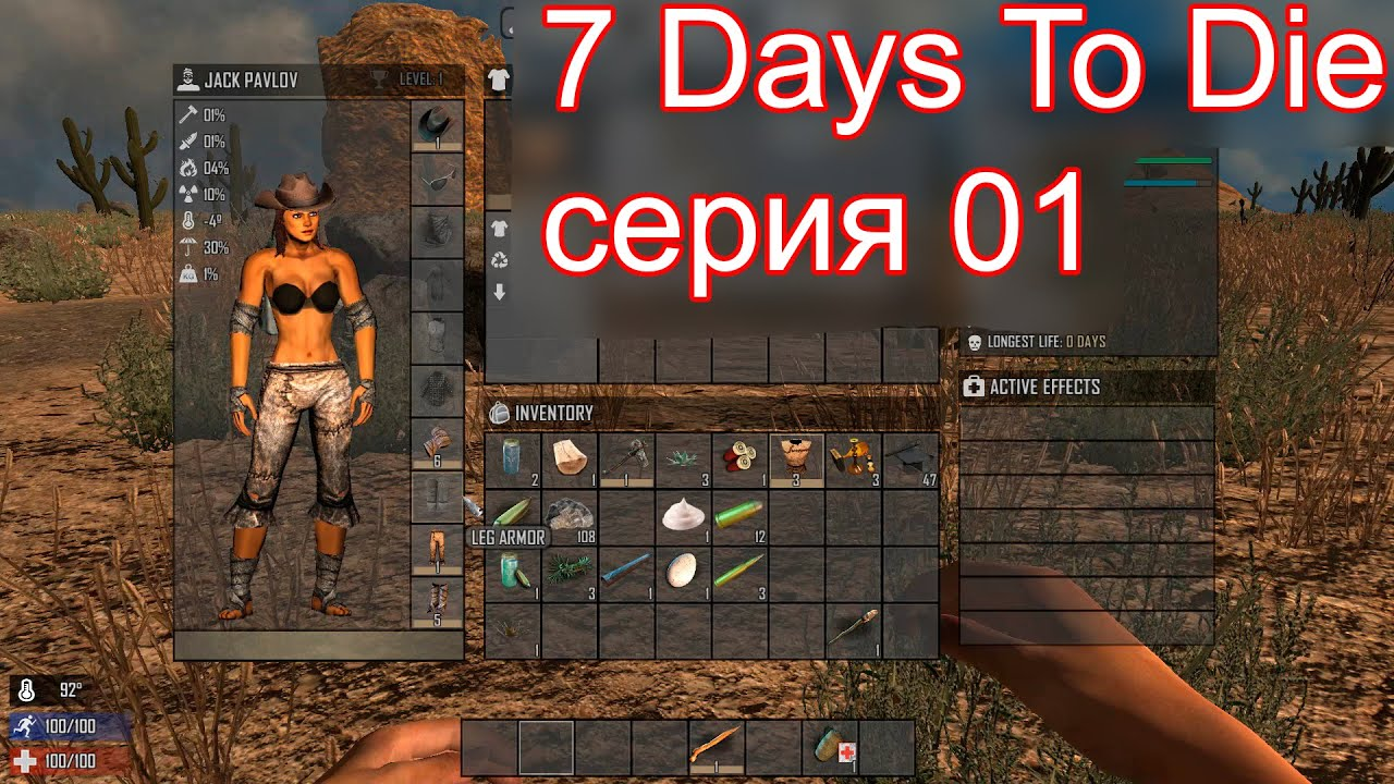 7 days to die alpha 13 how to make guns