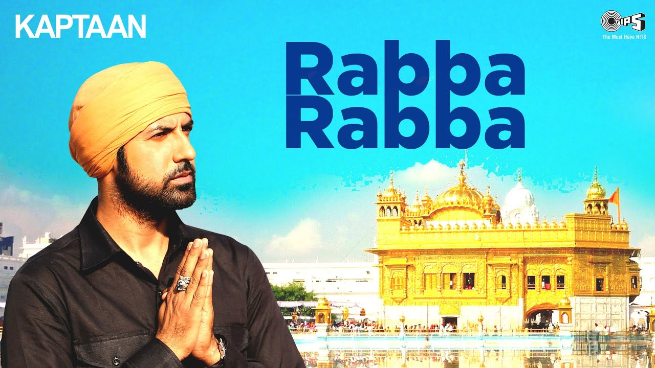 Rabba ve rahat fateh ali khan (new punjabi song) mp3 download.