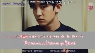 [THAISUB/KARAOKE] Hug Me [안아줘] - Chanyeol (EXO) [찬열]