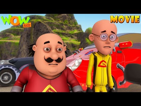 Motu Patlu 36 Ghantey Race Against Time - Motu Patlu Movie